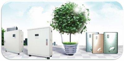 ITALIARES - APPARECCHIATURE PER IL RISPARMIO ENERGETICO