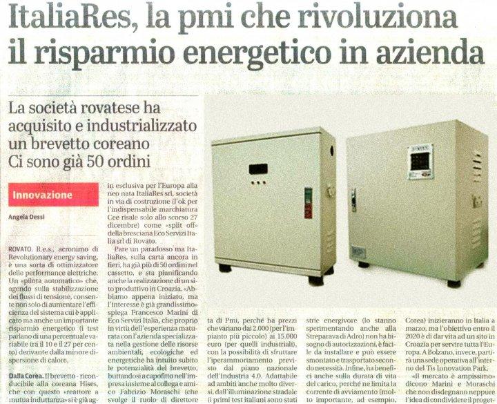 ItaliaRes, la pmi che rivoluziona il risparmio energetico in azienda